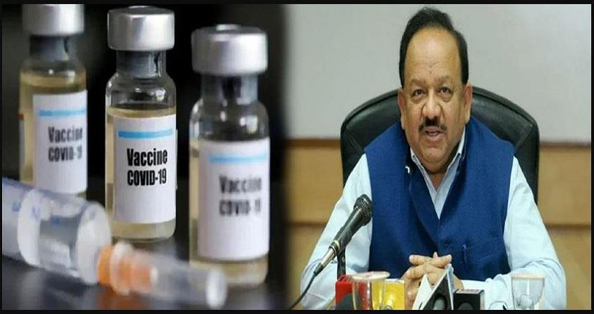 next-year-india-have-coronavirus-vaccine-from-more-than-one-source-prsgnt