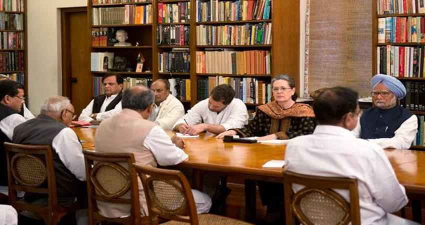 meeting to decide delhi congress president to be held at sonia gandhi residence