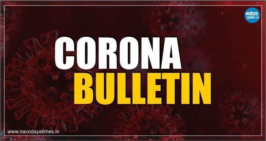 corona bulletin coronavirus 3rd june 2020 bulletin covid19 lockdown5 pragnt