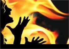 दहेज देने से इनकार करने पर 17 वर्षीय किशोरी कोजलाया जिंदा