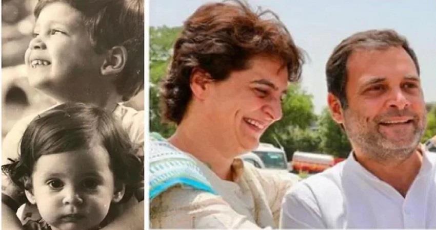rahul gandhi shares old picture with priyanka on rakshabandhan kmbsnt