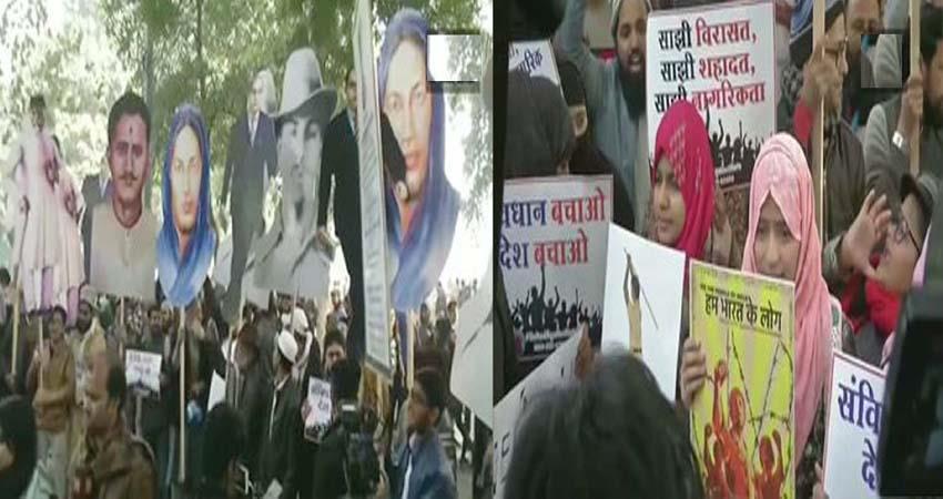 jamia protest against caa mandi house section 144