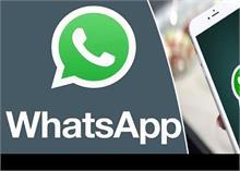 whatsapp पर भी मैसेज कर सकते हैं शेड्यूल, बस करना होगा ये छोटा सा काम