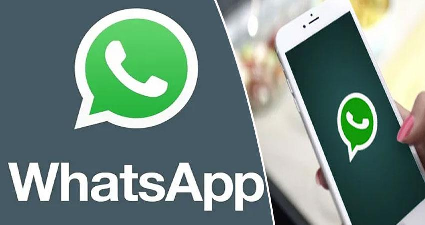 whatsapp-message-schedule-anjnst
