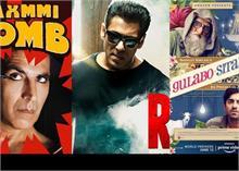 'Gulabo Sitabo' से लेकर 'Laxmmi Bomb' तक, ये 10 बड़ी फिल्में अब OTT प्लेटफॉर्म पर होंगी रिलीज