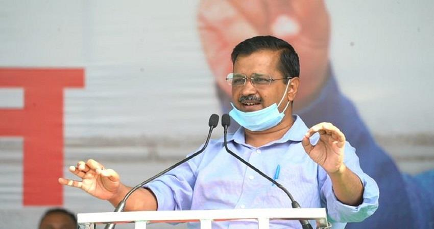 in terms of electricity in uttarakhand guarantee four things arvind kejriwal kmbsnt