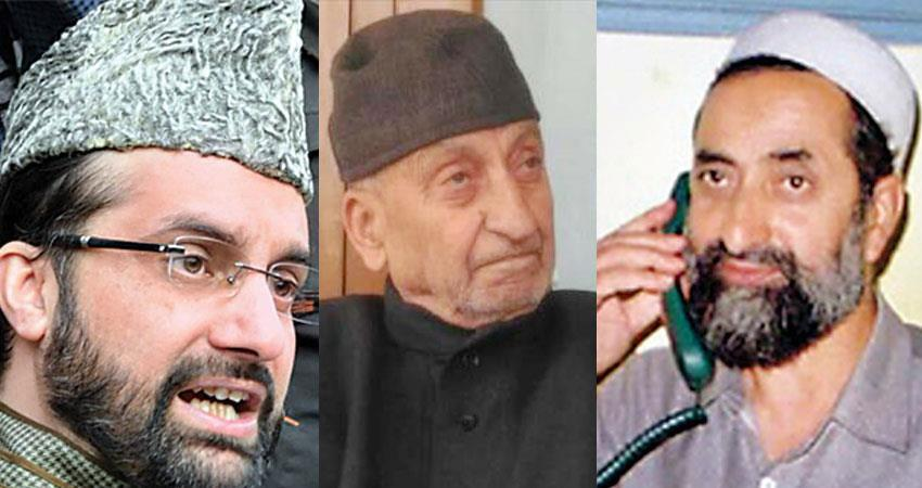 government-spend-crore-rupees-for-the-protection-of-separatists-leader-in-jammu-kashmir