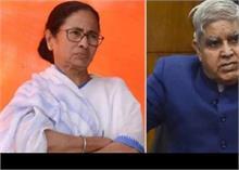 प. बंगाल: राज्यपाल ने CM ममता पर साधा निशाना, कहा- हो रहा अल्पसंख्यक का 'खुल्लम खुल्ला तुष्टीकरण'