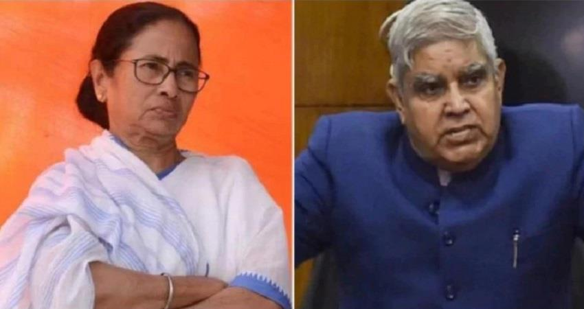 west bengal governor accuses mamata banerjee minority community pragnt