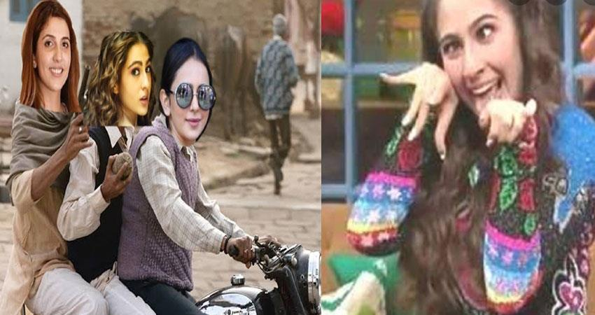 sara ali khan rakul preet singh funny memes viral on social media rhea  drugs case anjsnt