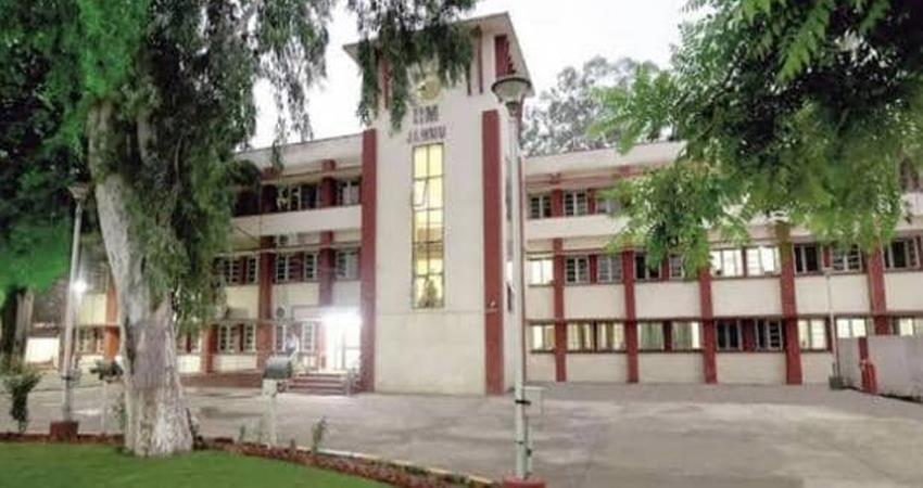 iim-will-be-off-campus-in-kashmir-these-short-term-courses-will-start