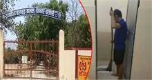 PM मोदी के संसदीय क्षेत्र के बाल गृह का Video वायरल, बच्चों से  साफ कराया जा रहा है टॉयलेट