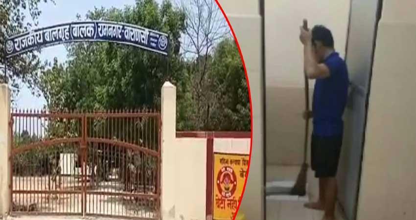 child-home-video-viral-of-varanshi