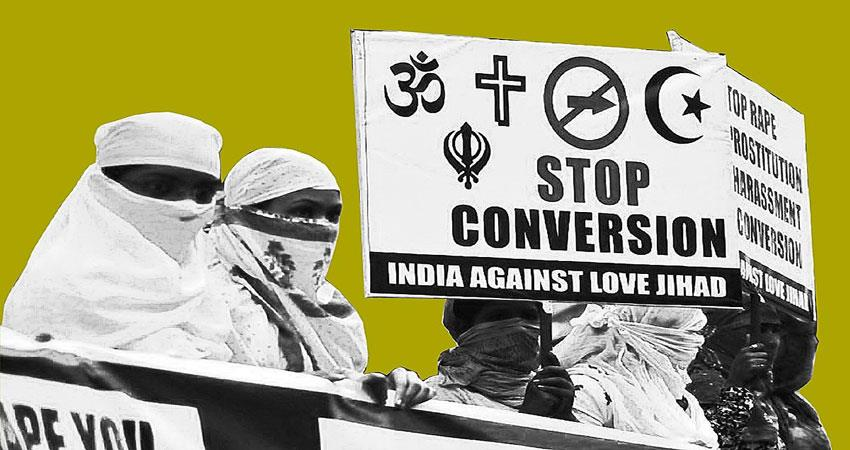 love-jihad-tutor-arrested-for-attempting-to-convert-student-musrnt