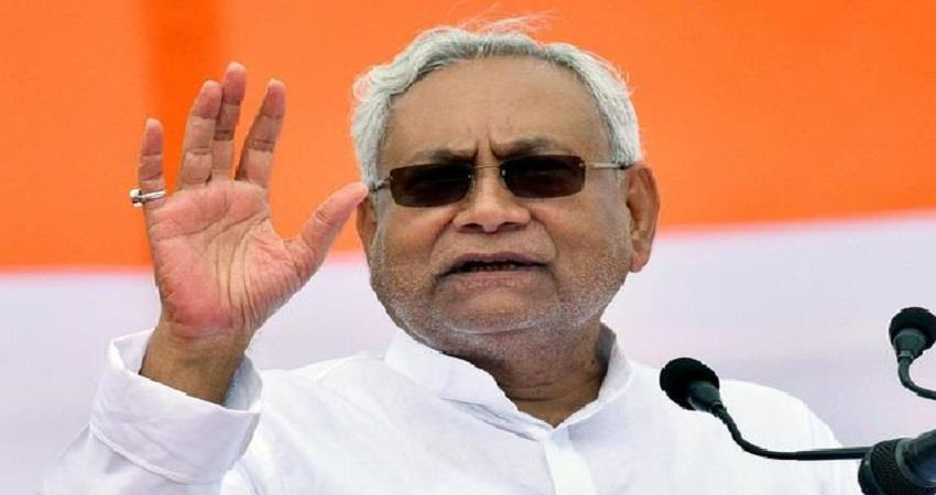bihar cm nitish kumar has announced a relief package for the poor lockdown covid19