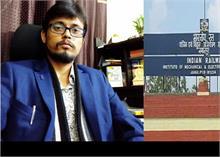जमालपुर IRIMEE को शिफ्ट करने पर मचा बवाल! RLSP ने कहा- जवाब दें नीतीश कुमार