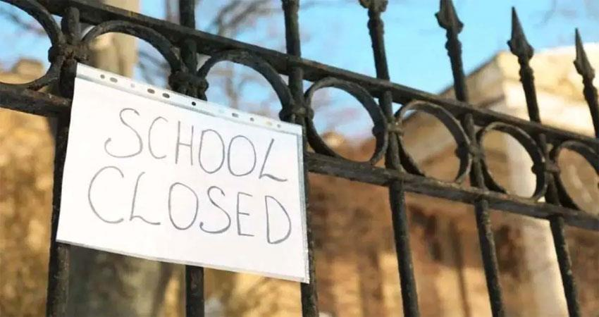 bihar governments big decision order to keep school college closed till april 11