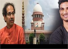 महाराष्ट्र सरकार ने SC में दाखिल किया जवाब, सुशांत केस में CBI जांच का किया विरोध