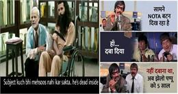 Rafale: Trollers के निशाने पर राहुल, लिखा- सब्जेक्ट कुछ भी महसूस नहीं कर सकता