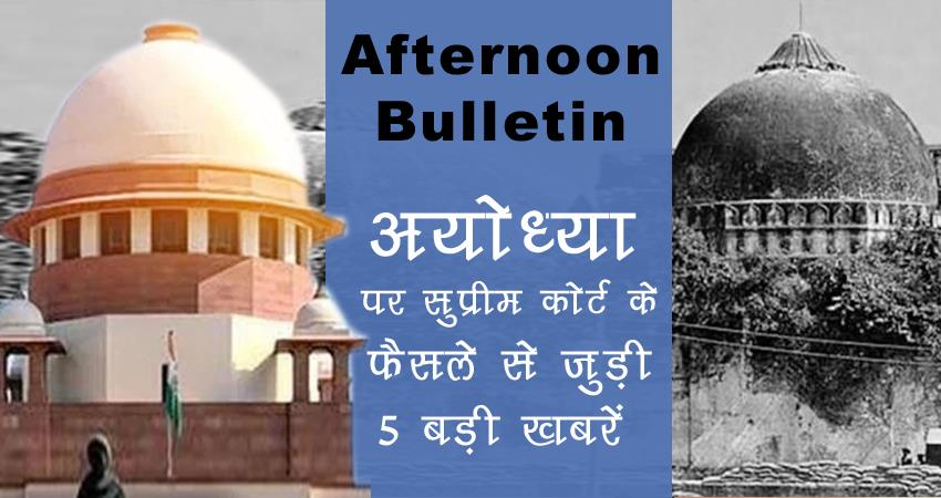 afternoon bulletin 9th november