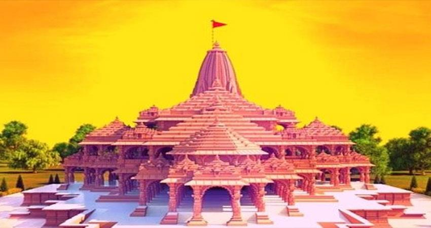special-stone-is-needed-for-ram-temple-djsgnt