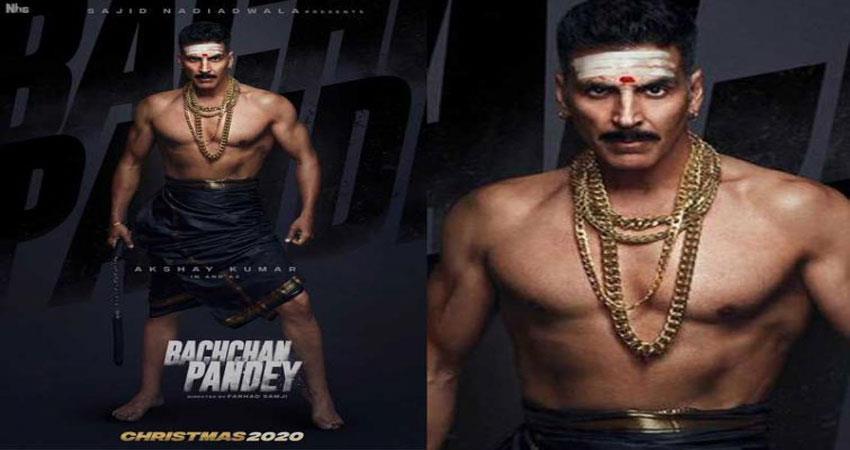 akshay kumar film bachchan pandey first look poster released