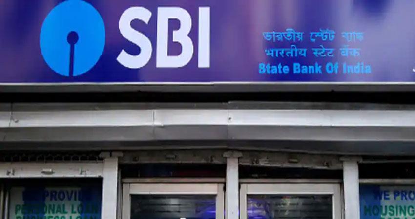 sbi big shock to customers home loan becomes expensive anjsnt