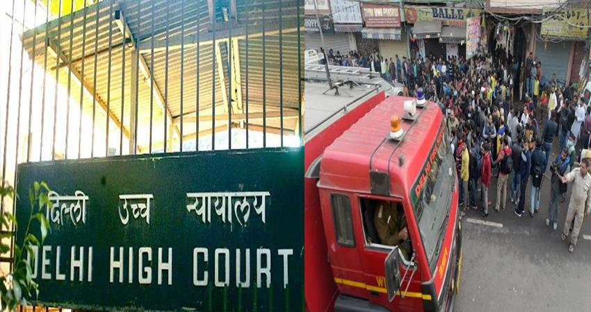 delhi high court rejects petition for cbi inquiry of anaj mandi fire incident