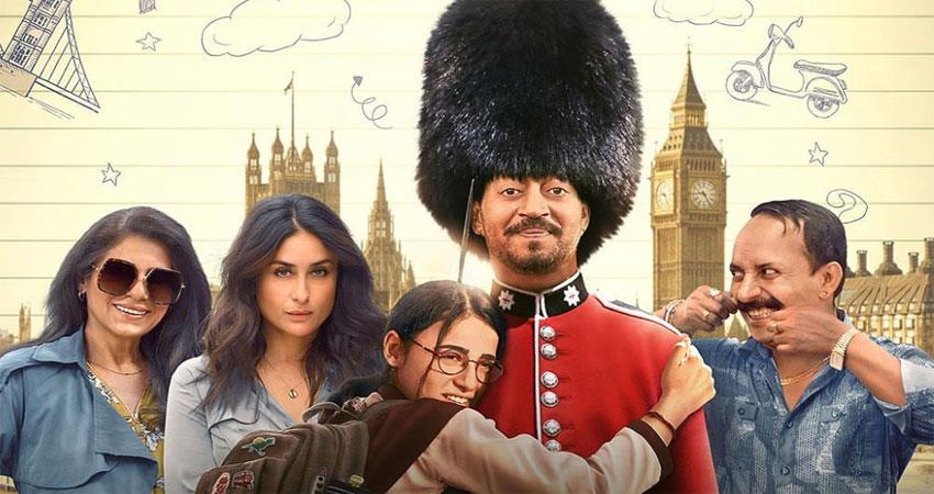 english medium comedy movie irrfan khan and deepak dobriyal