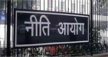 काम की खबर: UPSC परीक्षा में बदलाव का नीति आयोग ने दिया प्रस्ताव, कम होने वाली है आयु सीमा