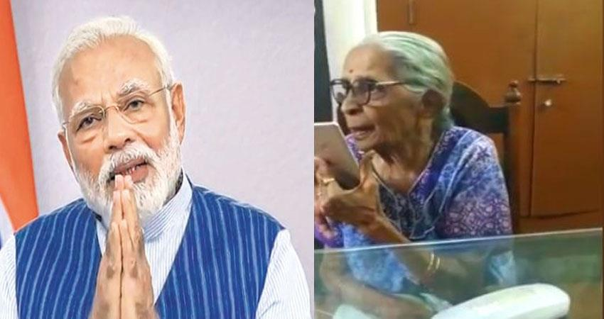the-first-woman-mla-from-raipur-from-whom-pm-modi-took-his-blessings-rajni-tai-prshnt