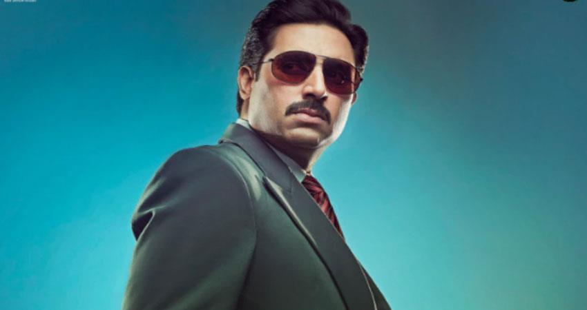 abhishek bachchan film the big bull trailer release jsrwnt