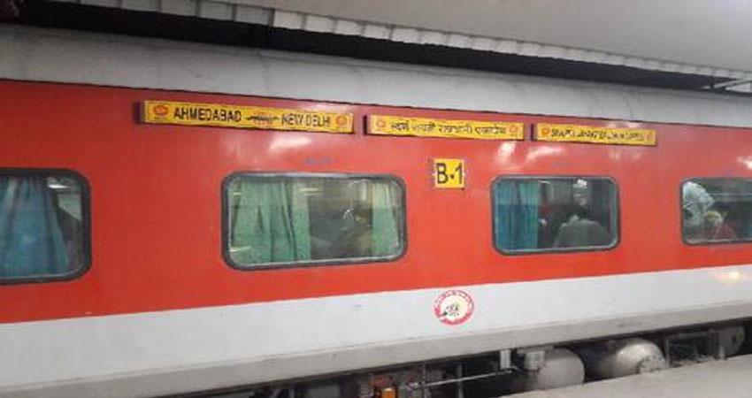 20 passengers found corona positive in delhi-ahmedabad rajdhani express prshnt