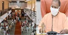 UP: CM योगी ने लगाई प्रशासन की फटकार, कहा- अब शादी के लिए पुलिस इजाजत की जरूरत नहीं