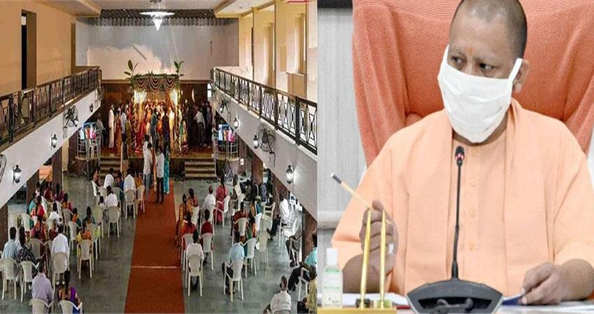 no harassment in the name of covid protocol yogi adityanath wedding ceremony pragnt