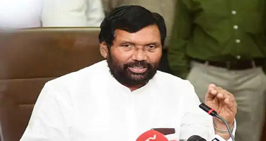 union minister ram vilas paswan admitted to fortis hospital in delhi kmbsnt