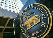 RBI ने बैंकों को मुनाफा अपने पास रखने और लाभांश नहीं देने का दिया निर्देश