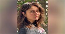Kareena Bdy: जब पढ़ाई के लिए Harvard गईं थी एक्ट्रेस, कपूर फैमिली ने यूं बनाया था मजाक