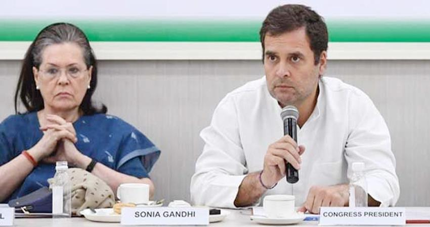 congress begins preparations for five state assembly elections prshnt