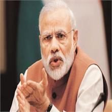PM मोदी के दौरे के दौरान फ्लैट खरीददारों का प्रदर्शन, लगाए ''प्रधानमंत्री जी घर दिलाओ' के नारे