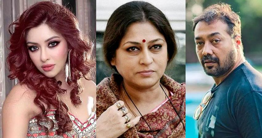 rupa-ganguly-protests-in-parliament-against-payal-ghosh-anurag-kashyap-metoo-case-aljwnt