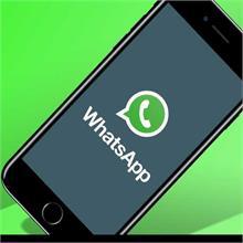 Whatsapp ने जारी किया नया फीचर, मैसेज टेक्स्ट को ऐसे करें बोल्ड और इटैलिक