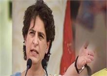 आर्थिक मंदीः प्रियंका का PM पर आरोप, कहा- सरकार ने सुधार के एजेंडे को रोका