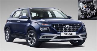 नए फीचर्स के साथ भारत में लॉन्च हुई Hyundai Venue, 6.50 लाख से कीमत शुरू