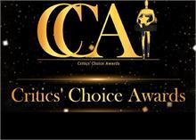 CCA के पैनल और वीडियो डिस्कशन में प्रकाश झा और सुजॉय घोष ने साझा की अपनी राय