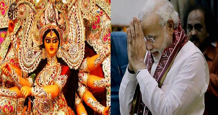pm narendra modi tweets on navratri 2020 covid19india 21 days lockdown
