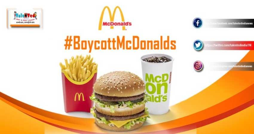 boycott mcdonalds trends on twitter
