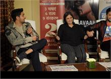 Exclusive Interview : पुराने हिन्दी सिनेमा का नया फ्लेवर है 'मरजावां'