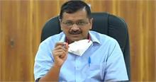 केजरीवाल का बड़ा ऐलान, उत्तर प्रदेश और गुजरात समेत 6 राज्यों में विधानसभा चुनाव लड़ेगी AAP