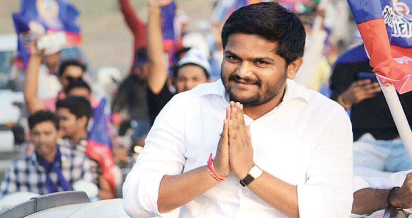 hardik patel broke silence on the defeat in 2015 said the party is using me right pragnt